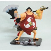 One Piece Figuarts Zero Non Scale Pre-Painted PVC Figure: Sentomaru