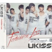Forbidden Love [CD+DVD Jacket A]