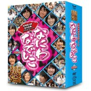 Naniwa Nadeshiko DVD Box 2 [Limited Edition]