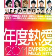 2011 Emperor Mega Hits [2CD]