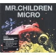Mr.Children 2001-2005 Micro [CD+DVD Limited Edition]