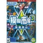 The Sims 3: Showtime (Limited Edition) (Chinese language Version) (DVD-ROM)