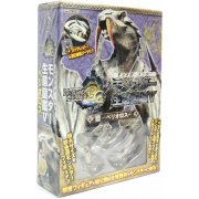 Monster Hunter 3 Tri G - Book V With Barioth Figure