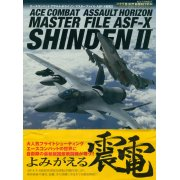 Ace Combat Assault Horizon The Master File ASF-X Shinden II
