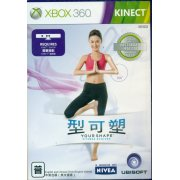 Your Shape: Fitness Evolved (English and Chinese Version) (Platinum Hits)