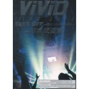 Vivid LIVE 2012 Take Off - Birth To The New World At Budokan