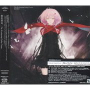 The Everlasting Guilty Crown [CD+DVD Limited Edition]