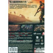 Thumbnail for Spec Ops: The Line (Including Fubar Pack) (DVD-ROM)