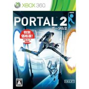 Portal 2 [New Price Version]