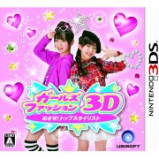 Girls Fashion 3D Mezase! Top Stylist