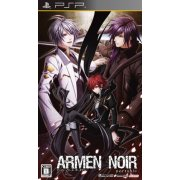Armen Noir Portable (First-Print Regular Edition)