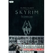 The Elder Scrolls V: Skyrim The Complete Guide