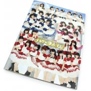 Hello! Project 2012 Winter Photobook