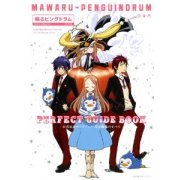 Mawaru Penguin Drum Official Perfect Guide Book Seizon Senryaku Nosubete