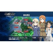 Thumbnail for Strike Witches: Shirogane no Tsubasa [Limited Edition]