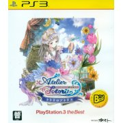 Atelier Totori: Alchemist of Arland 2 (Playstation 3 the Best)