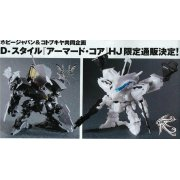 Armored Core - Line Arc White-Glint & Rayleonard D-Style Model Kit 2 pc-set (Hobby Japan Exclusive)