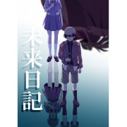 Future Diary / Mirai Nikki Vol.6 [Blu-ray+CD Limited Edition]