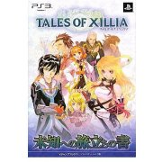 Tales of Xillia Michi Heno Tabidachi No Kaki
