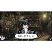 Thumbnail for Arcana Famiglia: Yuureisen No Majutsushi [Limited Edition]