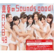 Manatsu No Sounds Good [CD+DVD Type B]