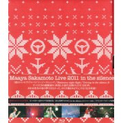 Maaya Sakamoto Live2011 In The Silence