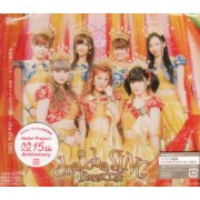 Cha Cha Sing [Limited Edition Type C]