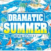 Dramatic Summer - Showa Natsu Uta Best