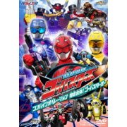 Hero Club Tokumei Sentai Go-Busters Vol.2