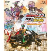 Kamen Rider Ooo Wonderful: The Shogun And The 21 Core Medals Director's Cut Edition
