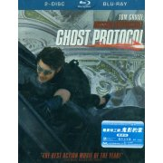 Mission: Impossible - Ghost Protocol [2-Disc Edition]