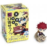 Petit Chara Land Naruto Pre-Painted PVC Trading Figure : Shippuden Summoning technique believe it!
