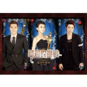 Skip Beat! Original TV Soundtrack [CD+DVD Deluxe Edition]