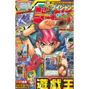V-Jump [September 2012]