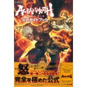 Asura's Wrath Official Guide Book