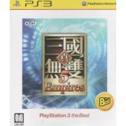 Shin Sangoku Musou 5 Empires (PlayStation3 the Best) (Chinese Version)