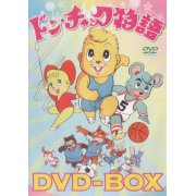Don Chuck Monogatari DVD Box