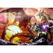 Thumbnail for GunLord Dragon Box [Collector\'s Edition]