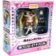 Thumbnail for Nendoroid Mawaru-Penguindrum : Princess of the Crystal