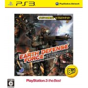 Earth Defense Force: Insect Armageddon [PlayStation3 the Best Version]
