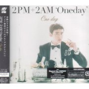 One Day [Limited Edition Type C Nichkhun Solo Jacket]