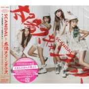 Taiyo Scandalous Special Unit Edition B [Limited Edition]