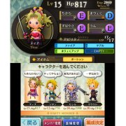 Thumbnail for Theatrhythm Final Fantasy