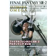 Final Fantasy XIII-2 Ultimania Omega