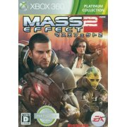 Mass Effect 2 [Platinum Collection]