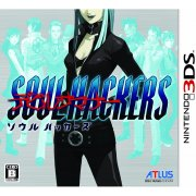 Devil Summoner: Soul Hackers