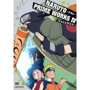Naruto Prime Works IV Naruto To Sasuke