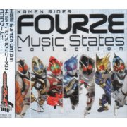 Kamen Rider Fourze Music States Collection