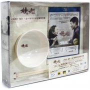 A Simple Life [Disc+Tableware Limited Edition]