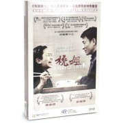 A Simple Life [DVD+Book Limited Edition]